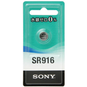 SR916-ECO [酸化銀電池 1.55V 水銀ゼロシリーズ]