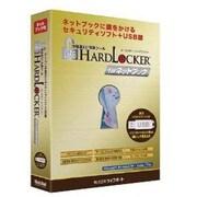 USB HardLocker for ネットブック [Windows]