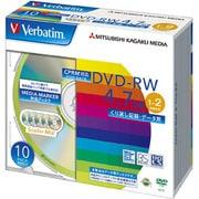 DHW47NDS10V1 [データ用DVD-RW 4.7GB 1-2倍速対応 10枚 CPRM対応]