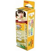Kodak SUPER GOLD 400 [36枚撮り 5本パック]