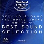 SSSA1 [菅野レコーディング・ベスト・サウンド・セレクション]
