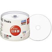 DR-85WWY50BA [データ用DVD-R DL 片面2層 8.5GB 2-8倍速 ワイドタイプ プリンタブル白 スピンドルケース 50枚]