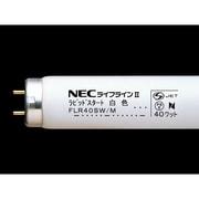 FLR40SW/M-10P [直管蛍光灯(ラピッドスタート形) 白色 40形 10本パック]