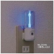 NL30BL [センサーナイトライト 青色LED×1灯]