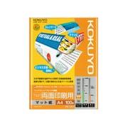 KJ-M26A4-100 [インクジェットプリンタ用紙 スーパーファイングレード 両面印刷用A4 100枚]