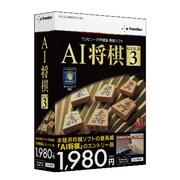 AI将棋 GOLD 3 for Windows [Windows]