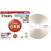 DR-C12STY10SN [録画用DVD-R 4.7GB 1-16倍速 CPRM対応 ザッツレーベル・シルバー 10枚]