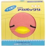 洗濯ブラシ・スポンジ・ボール