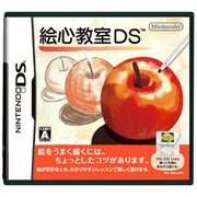 絵心教室DS [DSソフト]