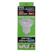 JDR110V30WUVWKH2E112 [白熱電球 ハロゲンランプ E11口金 110V 50W形(30W) 50mm径 広角 2個入]