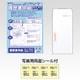アピカ 履歴書用紙 A4(見開きA3)(1セット)