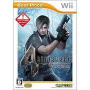 バイオハザード4 Wii edition (Best Price!) [Wiiソフト]