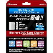 Blu-ray&DVD レンズクリーナー [乾式タイプ]