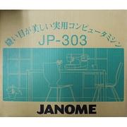 JP-303 [コンピュータミシン]