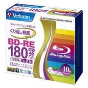 VBE130NP10V1 [録画用BD-RE 1-2倍速 25GB 10枚 インクジェットプリンタ対応]