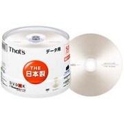 DR-47STY50BN [データ用DVD-R 4.7GB 1-16倍速 ザッツレーベル・シルバー スピンドルケース 50枚]