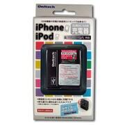 OWL-ACUS1A(BK) [iPhone・iPod&microUSBポート対応・AC/USB充電器 ブラック]