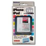 OWL-ACUS1A(WH) [iPhone・iPod&microUSBポート対応・AC/USB充電器 ホワイト]