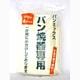 パイオニア 企画 パンミックス パン焼器専用粉(250g*4袋入)