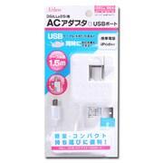 ACアダプタ+USBポート SASP-0123 [DSiLL/DSi用]