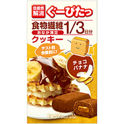 ぐーぴたっ クッキー チョコバナナ