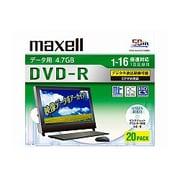DRD47WPD.20S [データ用DVD-R 4.7GB 1-16倍速 CPRM対応 インクジェットプリンタ対応 ホワイト 20枚入]