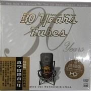 HD-104 [真空管録音30年2 HDCD]