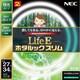FHC86EN-LE-SHG [丸形スリム管蛍光灯 Life Eホタルックスリム 3波長形昼白色 27形+34形(38W+48W) 各1本入]