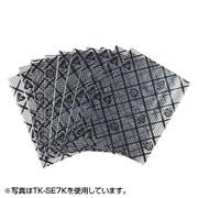 TK-SE7MK [静電気防止袋 5枚]