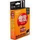 互換インク PLE-ZBR11B ブラック( )(ブラザー LC11BK互換)