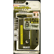 KD-80 カセットアダプター