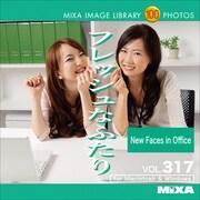 MIXA Image Library Vol.317 フレッシュなふたり [Windows/Mac]