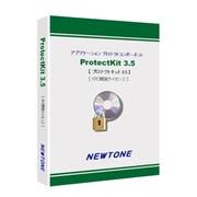 ProtectKit3.5 1PC開発ライセンス [Windows]