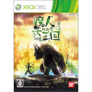 魔人と失われた王国 [Xbox360ソフト]