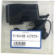 GODOX RING48用ACアダプター