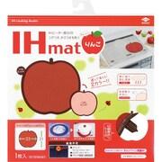 IHマット [リンゴ]
