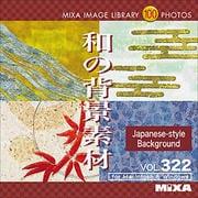 MIXA IMAGE LIBRARY Vol.322 和の背景素材 [Windows/Mac]