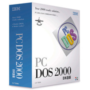 DOS2000日本語版 04L5581