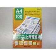 FXP-H100 [インクジェット対応上質普通紙100枚入]