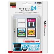 3DS-022 [カードケース24 for ニンテンドー3DS ホワイト]