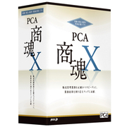 PCA商魂X システムA [Windows]