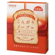 cuocaプレミアム食パンミックス こんがりメープル [(イースト付き)]