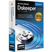 Diskeeper 2011J Professional 2ライセンス [Windowsソフト]