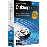 Diskeeper 2011J Professional 2ライセンスアップグレード [Windowsソフト]