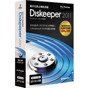 Diskeeper 2011J ProPremier 2ライセンス [Windowsソフト]