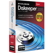 Diskeeper 2011J Server [Windowsソフト]