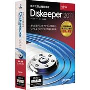 Diskeeper 2011J Server アップグレード [Windowsソフト]