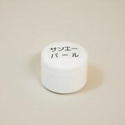XX03010900001 [三栄高石 サンエーパール 30g]