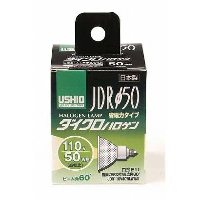 G-149H [白熱電球 ハロゲンランプ E11口金 110V 50W形(40W) 50mm径 超広角 JDR110V40WLWW/K(ウシオ)]