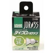 G-250H [白熱電球 ハロゲンランプ E11口金 110V 35W 35mm径 中角 JDR110V35WLM/K3(ウシオ)]
